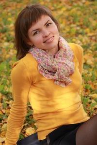 Наталья Амочкина