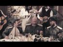 Олег Ломовой & Ломовой BAND  - Марш диванных войск  (Любовь и Родина)