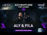 Aly  Fila EDC Week 2017_ Official Aftermovie