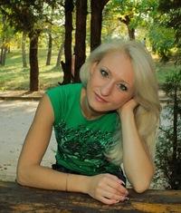 Полина Воропинова