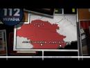 Смотри 112 Украина в Днепре, Мариуполе и Мелитополе