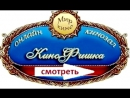 Опер Крюк / 3 с / kinofishka