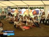 В Ярославской области прошел региональный Слёт