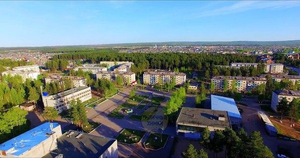 Фото новая игирма иркутская область