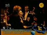 Николай Басков и Монсеррат Кабалье - Застольная (ТВ-6, 18.05.2001)