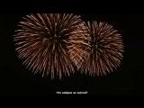 АББА - Happy New Year (на русском)