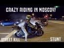 Сумасшедший прохват по Москве на квадриках. Гонка c Ferrari 458 и Nissan GT-R. Crazy atv riding.