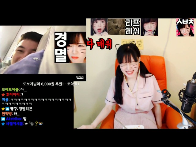 Funny and cute stream moments 3 TwitchTV