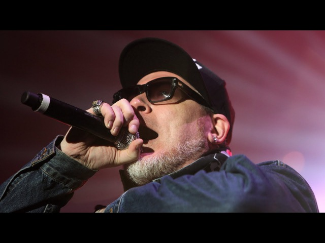 House of Pain — «Fed Up» (Live in Moscow 2017)