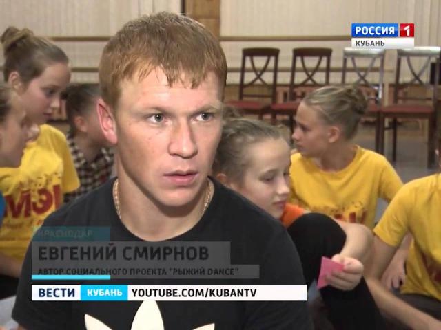 30 10 2015 Россия Кубань На Кубани может появиться особая школа танцев инклюзивн