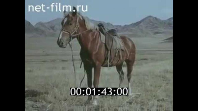 ТУВА ПЕРЕКРЕСТОК ВРЕМЕН часть 4 1967