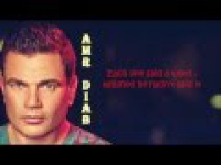 Amr Diab-Sa'et El Fora' ( Parting time ) English subtitle 2014