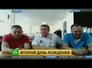 «Руки опускались» спасенный турист Сомов рассказал обуе истремлении выжить