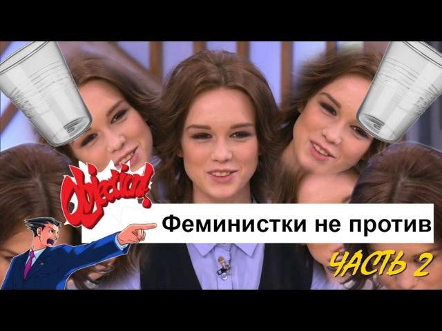 Правда и ложь о Диане Шурыгиной (