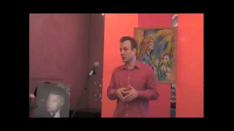 Н.Н. Смирнов. «Гендерная этика будущего в контексте идей И.А. Ефремова»