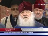 Возрождение святыни. Собор Александра Невского в Волгограде.