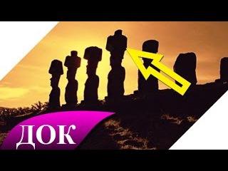 Остров Пасхи. Тайна каменных истуканов. Документальный фильм » Freewka.com - Смотреть онлайн в хорощем качестве