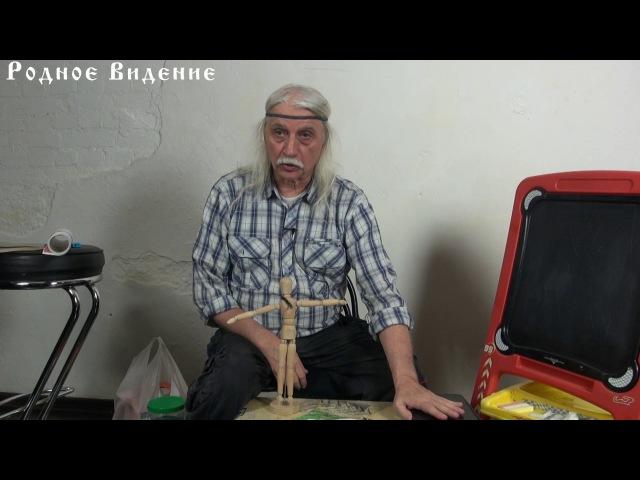 Тюрин А.А. Суть Рисунка ч1