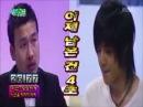2006년 소년탐구생활중에서4  김현중  KIM HYUN JOONG