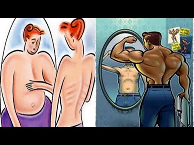Мышечная дисморфия - нарушение восприятия своего тела!