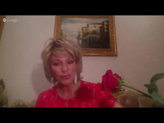 Наталия Правдина Вебинар «Любовь и романтика расцветает вместе с весной»