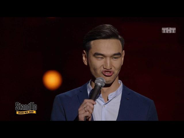 Stand Up: Нурлан Сабуров - О неестественных людях