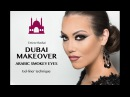 No.3 DUBAI MAKEOVER 1001 NIGHT MAKEUP COLLECTION ARABIC SMOKEY EYES by Emese Backai