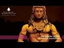 Om Namah Shivay Shiv Dhun by Shankar Mahadevan
