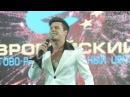 Сергей ГрейС Концерт телеканала RUSSIAN MUSICBOX