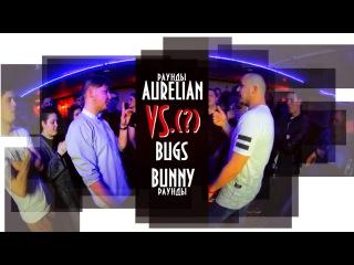 RAP WAVE SARATOV #8 (Сезон II): Aurelian, Bugs Bunny (Раунды)