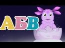 ЛУНТИК учит буквы развивающее видео для самых маленьких Лунтик алфавит для мал...