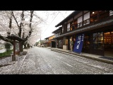 JAPAN GEOGRAPHIC HD