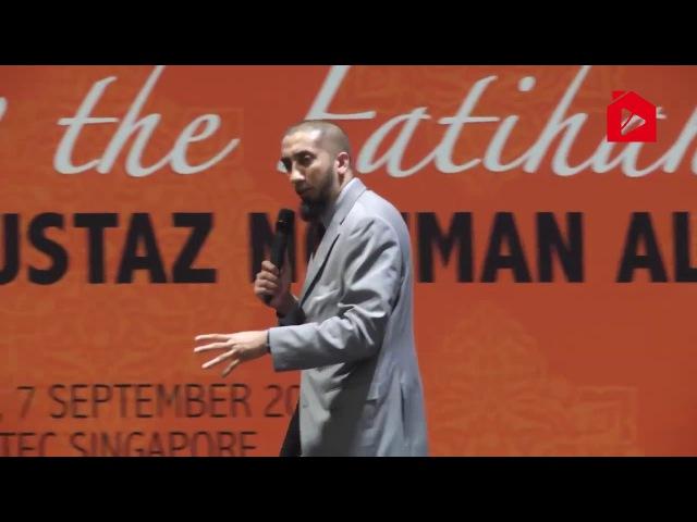 Сура Аль-Фатиха (Открывающая) [4-я, заключительная часть]. Переосмысление | Нуман Али Хан