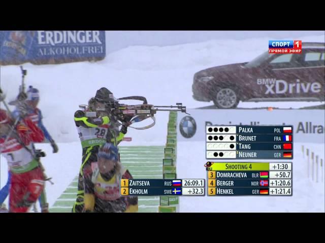 Кубок Мира 2011 12 3 й этап Хохфильцен Австрия Женщины Гонка преследования 10 км Спорт1 HD 17 12 2011 , Биатлон, 1080i, HDTV, RUS