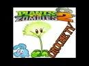 Plants vs zombies 2 новые уровни Pirate Seas Days 27