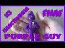Фиолетовый человек из пластилина