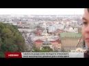 Незрячі зможуть подорожувати туристичними місцями Києва 2015