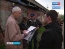 «Плотину» сносят в Иркутске. Около 100 гаражных боксов подлежат ликвидации, «Вест...