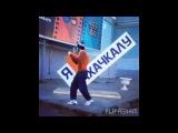 DANCE DAG  R A S T A M A N