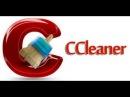 Как почистить Windows | Установка и настройка CCleaner | 2017 | Подробная инструкция