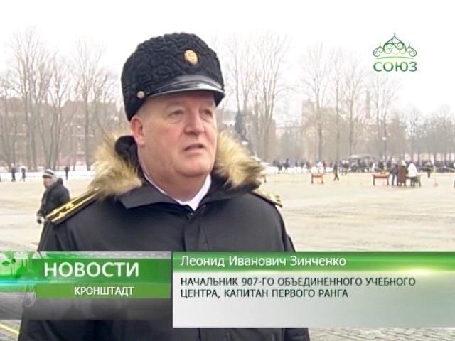 В Кронштадте новобранцы 907-го учебного центра ВМФ России присягнули на верность Родине