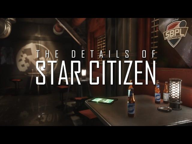 THE DETAILS OF STAR CITIZEN. PART 3: GRIMHEX (Alpha 2.6.1)