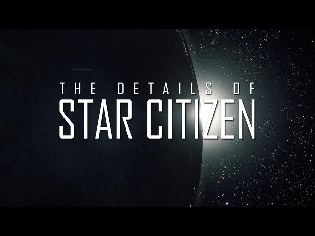 THE DETAILS OF STAR CITIZEN. PART 1: SPACE (Alpha 2.6.1)