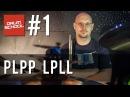 Drum School 1 - Tomasz Łosowski - paradidle na zestawie perkusyjnym - lekcje gry na perkusji
