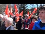 2017-05-01.  Митинг в Уфе, посвящённый международному дню солидарности трудящихся.