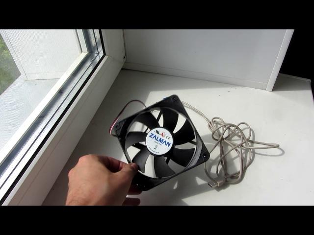 Как из кулера сделать вентилятор через usb 374