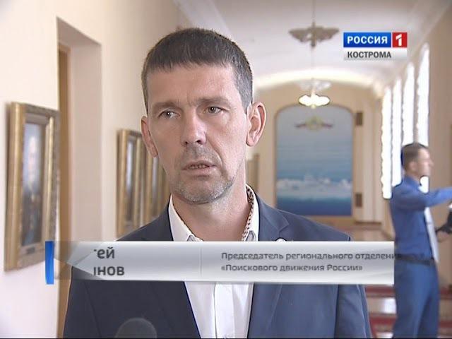 В Костромской области будут оцифрованы все военкоматовские документы об участниках ВОВ
