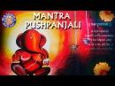Mantra Pushpanjali With Lyrics - Ganesh Chaturthi Songs - Devotional
