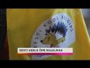 Начало новостей (ETV [Эстония], 12.03.2017)