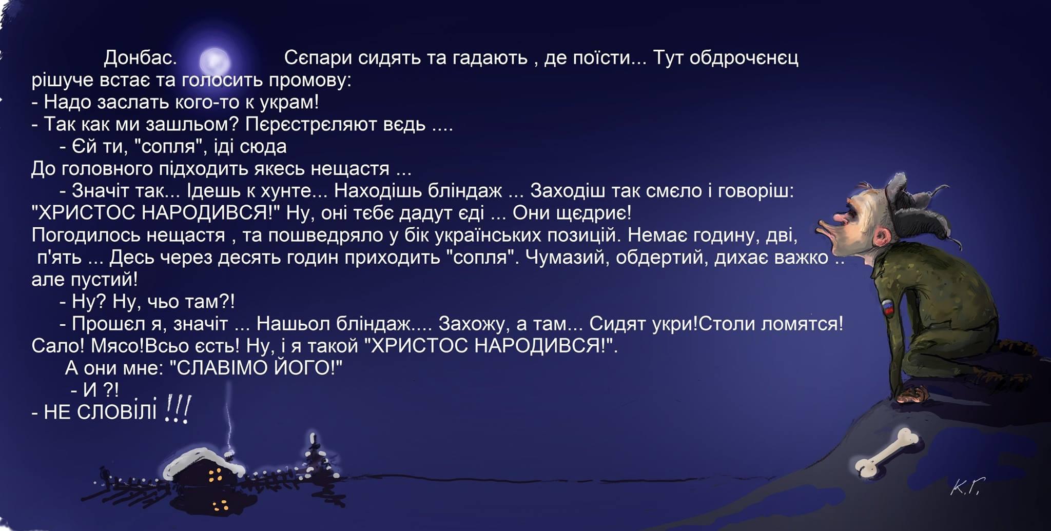 Наибольшее количество нарушений режима прекращения огня фиксируется в районах Светлодарска и Дебальцево, - отчет СММ ОБСЕ - Цензор.НЕТ 6089